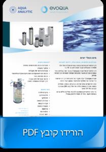 מערכות דיוניזציה / מים נטולי יונים